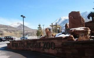 7 самых больших зоопарков на планете