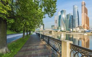 10 лучших городов России по уровню жизни