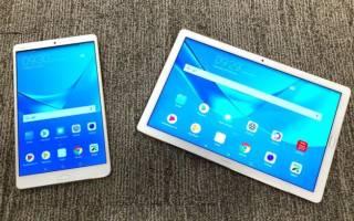 5 лучших планшетов Huawei — Рейтинг 2020