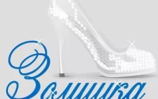 12 лучших клининговых компаний Москвы — Рейтинг 2020