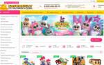 15 самых популярных игрушек для детей — Рейтинг 2020