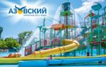 15 лучших мест для отдыха в Крыму — Рейтинг 2020