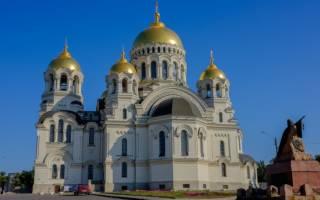 25 лучших достопримечательностей Ростова-на-Дону — Рейтинг 2020
