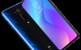 4 лучших смартфона Meizu — Рейтинг 2020