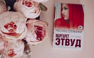 18 лучших современных книг о любви — Рейтинг 2020