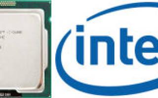 Сравниваем Intel Pentium или Intel Celeron