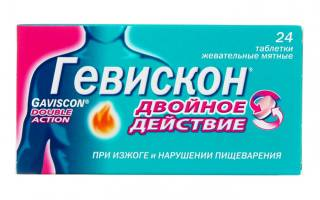 Какой препарат лучше Гевискон или Маалокс и чем они отличаются