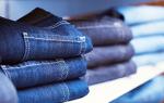 13 лучших брендов джинсов по мнению экспертов — Рейтинг 2020