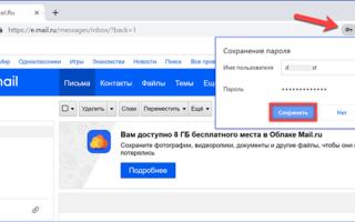3 способа посмотреть сохраненные пароли в Chrome
