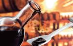 Сравниваем винный и бальзамический уксус